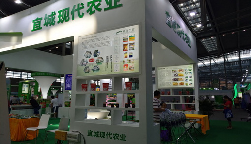 Characteristic exhibitor