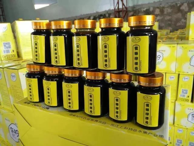 【每周优品】吃出健康,吃出美丽——蜜炼柠檬膏