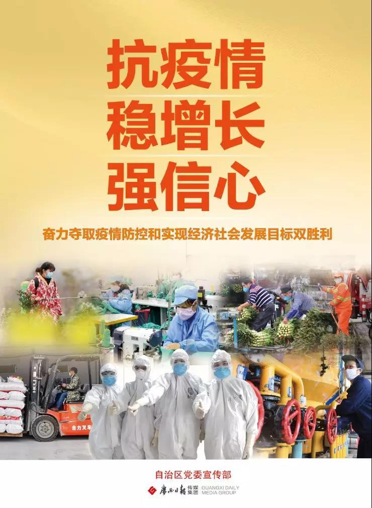 【扶贫地区热线】支持打好疫情狙击战,广西环江县政府对客商采购农产品将奖补300万!
