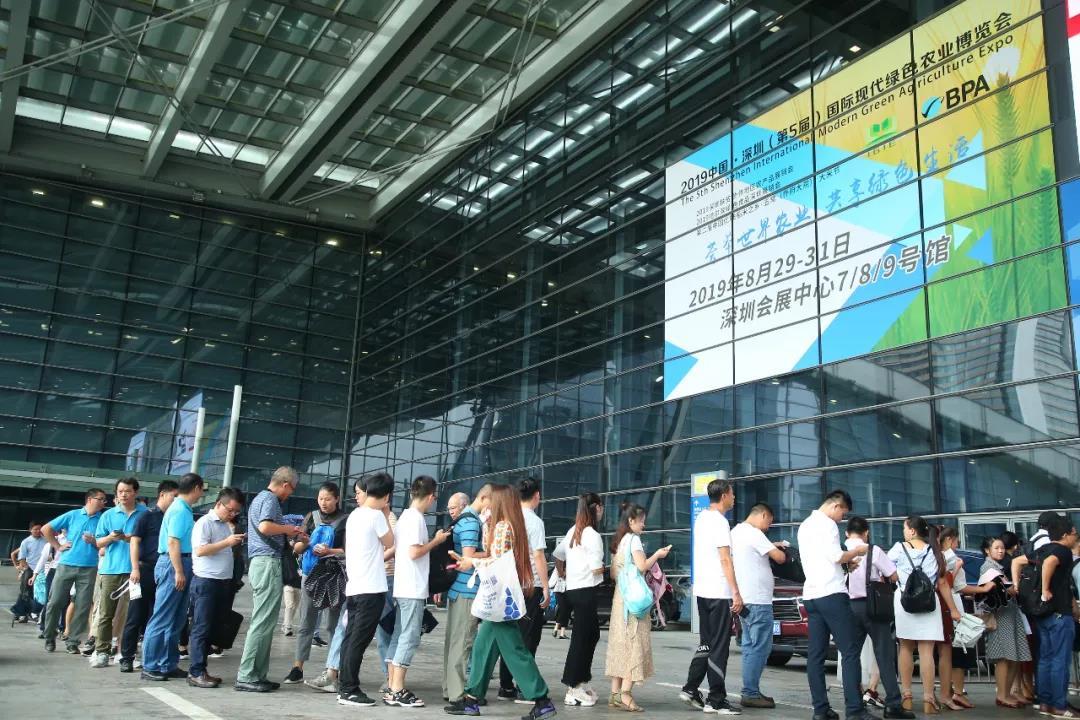 【绿博会资讯】疫情结束后为什么更要参加展览会?