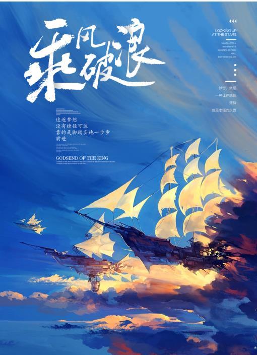 乘风破浪的深圳绿博会带着新的形式来啦!