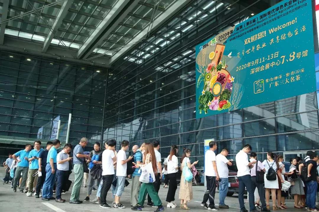 【号外】2020第6届深圳绿博会观众预登记火热进行中!