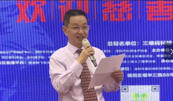 深圳市农产品国际流通协会会长王昌龙会长晚宴致辞