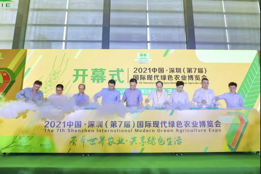 热烈祝贺2021第七届深圳绿博会盛大开幕!