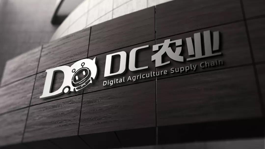 【展商风采】DC农业(点筹网)——数字农业供应链服务平台,亮相第七届深圳绿博会